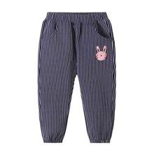 Pantalones de niñitas Bolsillo A rayas Casual