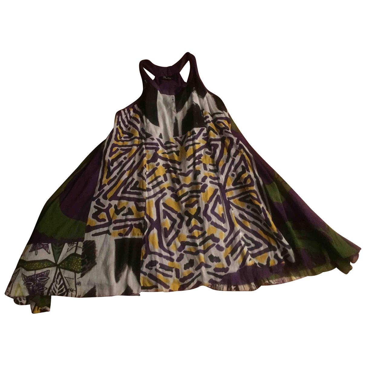 - Robe   pour femme en coton - multicolore