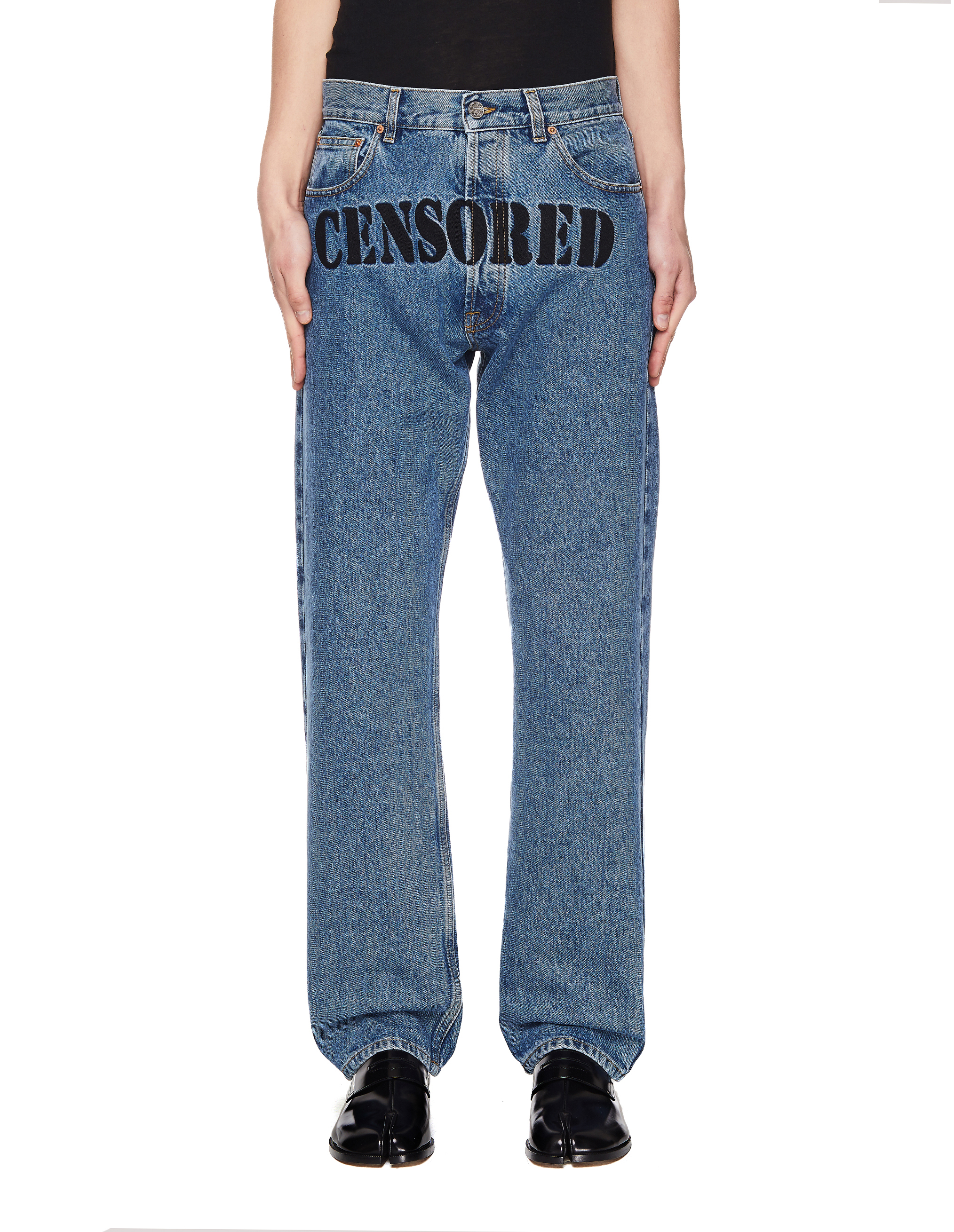 Vetements Embroidered Censored Jeans