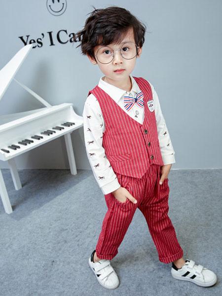Milanoo Traje de portador de anillo Traje de niños Pantalones de rayas rojas Chaleco Camisetas Niños Juego de 3 piezas