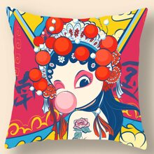 1pc Cartoon Graphic Cushion Cover Without Filler