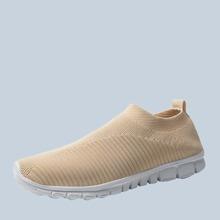 Men Minimalist Knit Slip On Sneakers