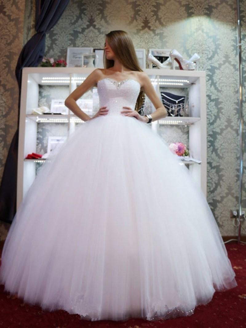 Ericdress Sweetheart Beading Ball Gown Wedding Dress