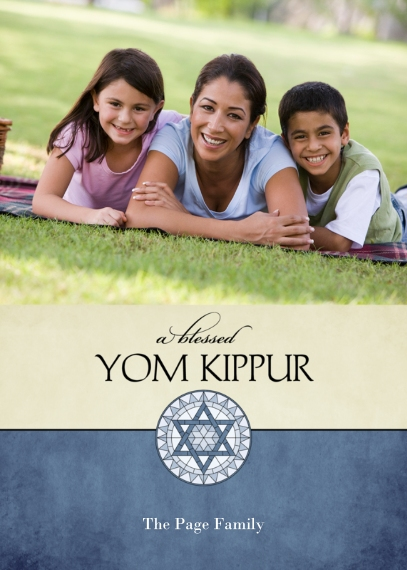 Yom Kippur 5x7 Cards, Premium Cardstock 120lb with Elegant Corners, Card & Stationery -Stained Glass Blessing