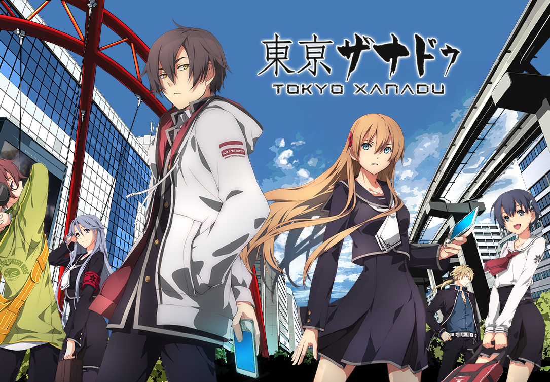 Tokyo Xanadu eX+ Complete Steam CD Key