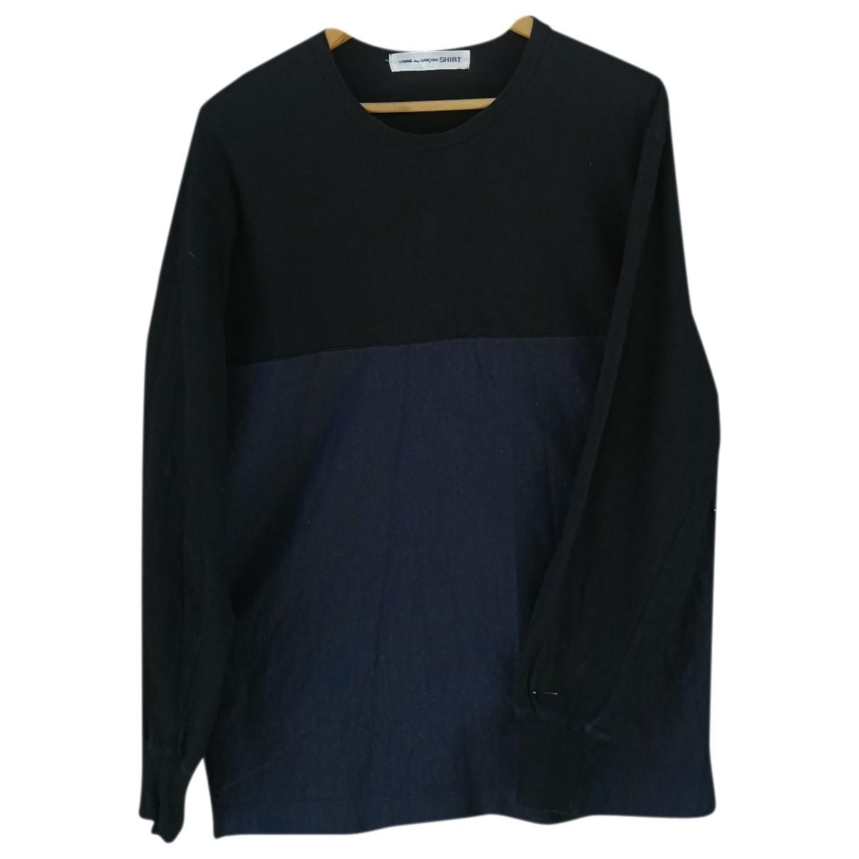 Comme Des Garcons \N Pullover.Westen.Sweatshirts  in  Marine Wolle