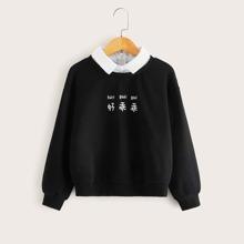 Maedchen Pullover mit Kontrast Kragen und chinesischen Schriftzeichen Muster