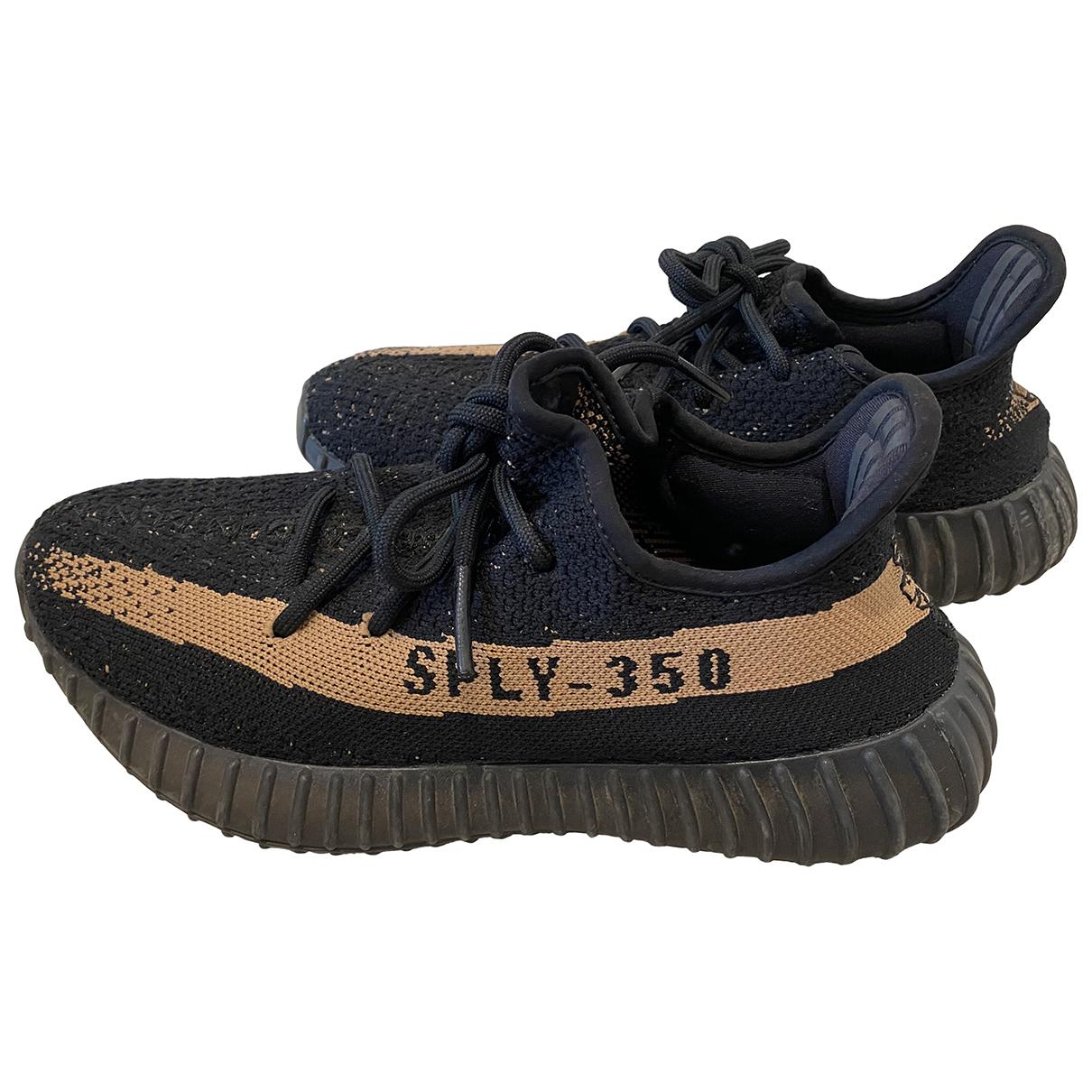 Yeezy X Adidas - Baskets Boost 350 V2 pour femme en toile - noir
