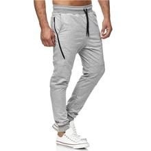 Men Drawstring Waist Zipper Detail Sweatpants