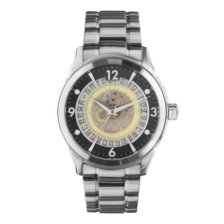 Cccp Men's Sputnik-1 CP-7001-11 Silver Stainless-Steel Automatic Self Wind Fashion Watch