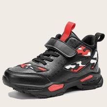 Jungen Sneakers mit Camo Muster und Klettverschluss