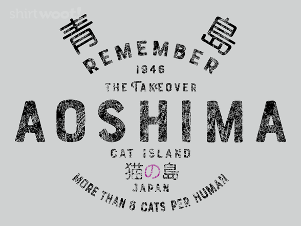 Humans Abandon Cat Island, 1946 T Shirt