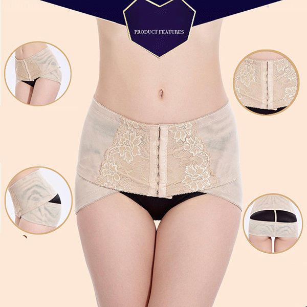 Breathable Cummerbund Slimming Belt Body Shaper Corset Waist Trainer Slim Underwear Waist Strap