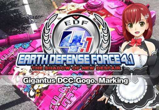 EARTH DEFENSE FORCE 4.1 - Gigantus DCC-Gogo. Marking DLC Steam CD Key