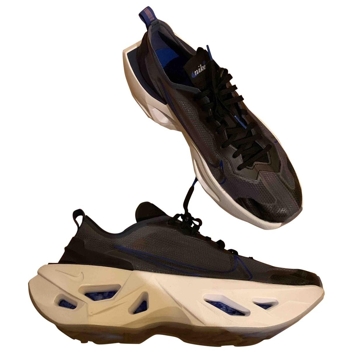 Nike - Baskets Zoom X Vista Grind pour homme en toile - anthracite