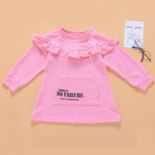 Toddler Girls Slogan Graphic Ruffle Kangaroo Pocket Dress