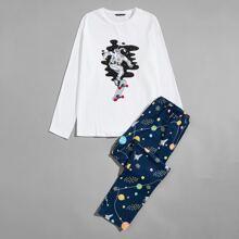 Top mit Astronaut & Karikatur Grafik & Hose Schlafanzug Set