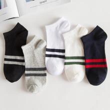 Gestreifte Socken 5pairs