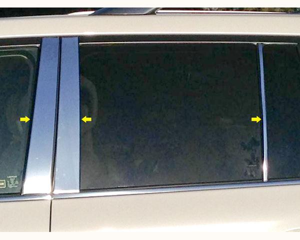 Quality Automotive Accessories 6-Piece Pillar Post Trim Kit Lexus LX Series 2010