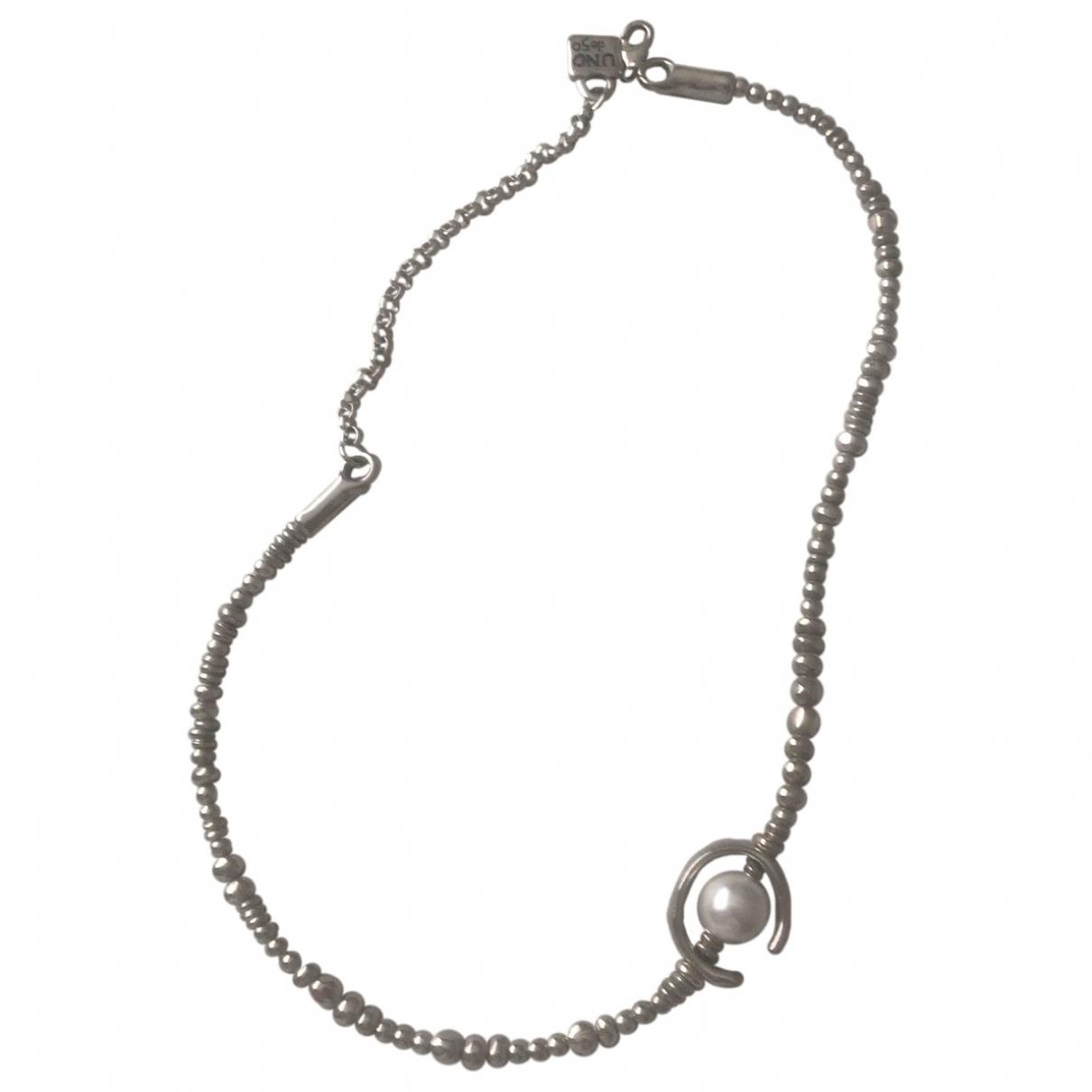 Non Signe / Unsigned Nacre Kette in  Silber Silber