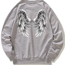Men Wing Print Round Neck Sweatshirt