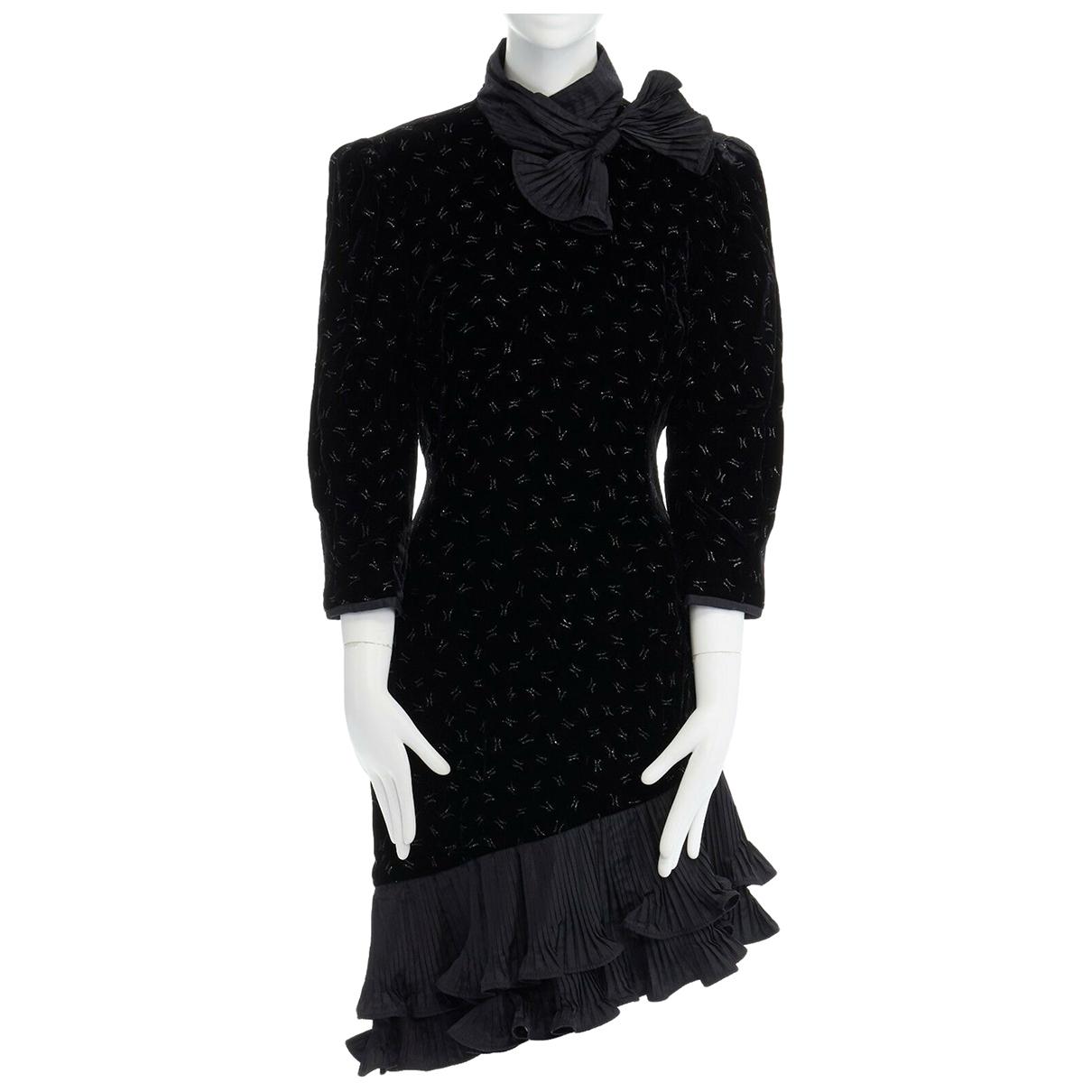 Escada \N Kleid in  Schwarz Samt