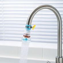 1 Stueck Wasserhahnverlaengerungsfilter