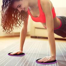 1 Paar Fitness Gleitscheibe