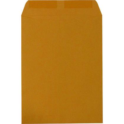 Hilroy@ ouverture fin kraft enveloppe #7 - 9 x 12
