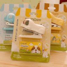 1pc Random Mini Stapler