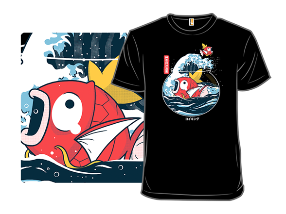 Great Aquarium T Shirt