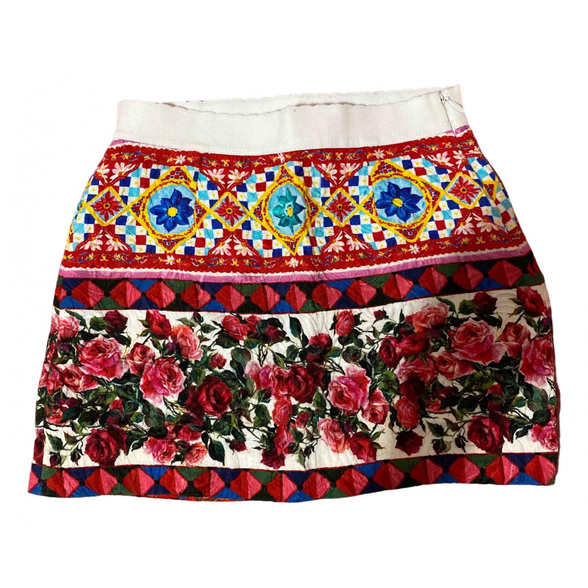 Dolce & Gabbana - Jupe   pour enfant en coton - multicolore