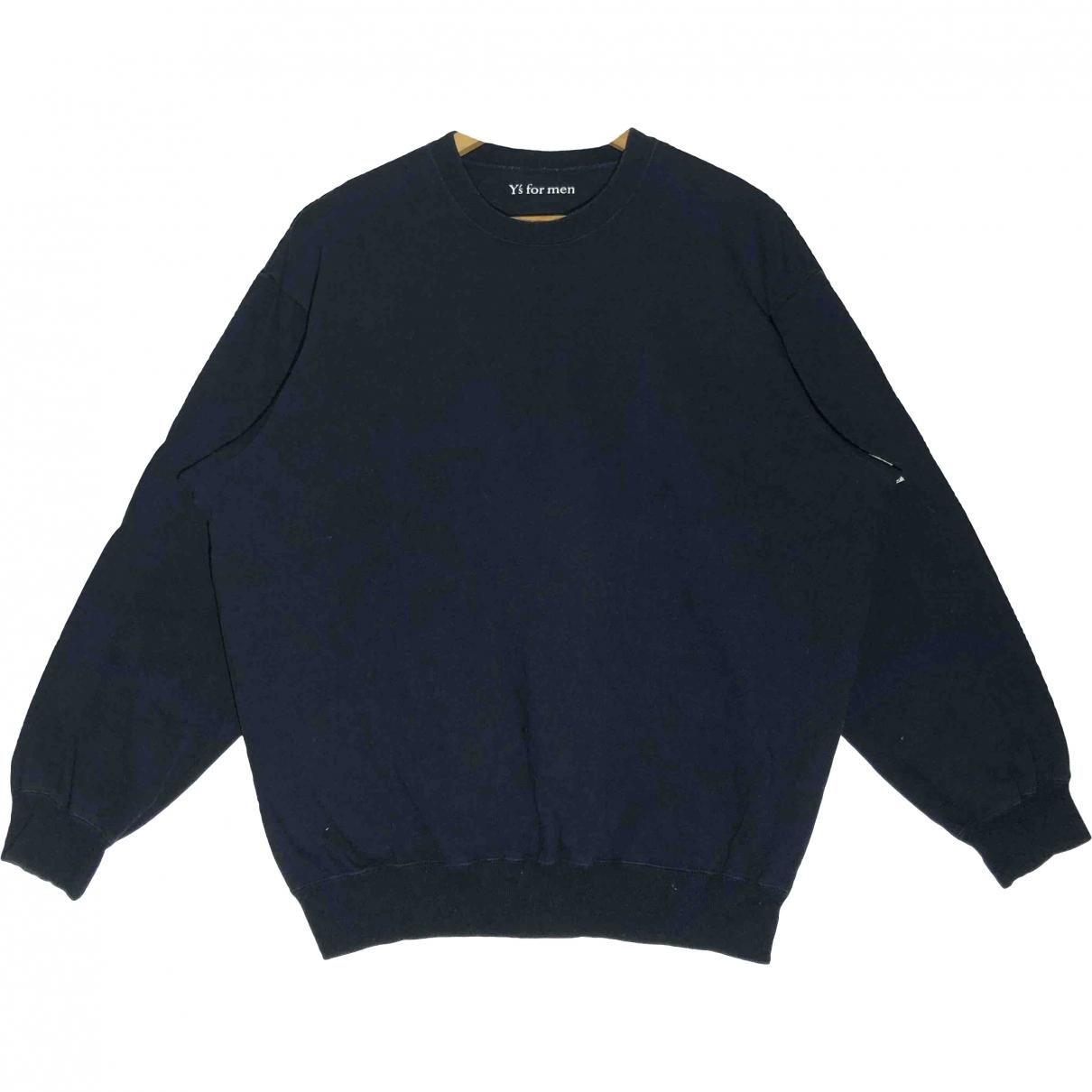 Yohji Yamamoto \N Pullover.Westen.Sweatshirts  in  Marine Baumwolle