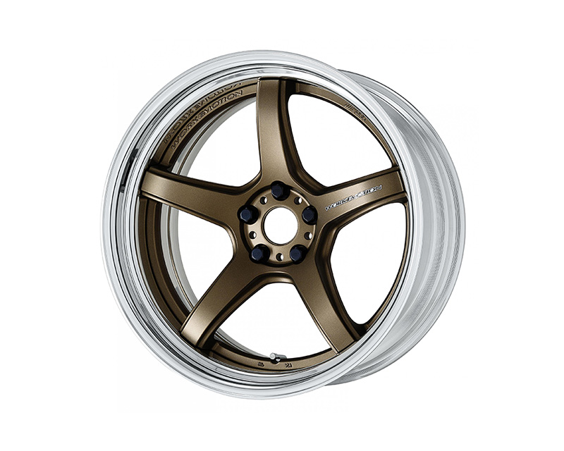 Work Wheels WT5R2P-STP-208 Emotion T5R Step Rim 2 Piece Wheel 20x8
