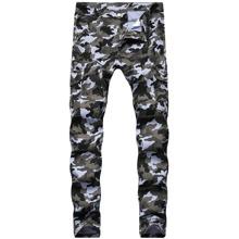 Cargo Jeans mit Camo Muster und Taschen Klappen