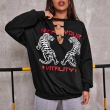 Tiger & Letter Graphic Drop Shoulder Sweatshirt