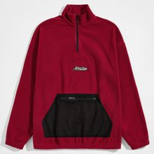 Guys Patched Zipper Front Pullover