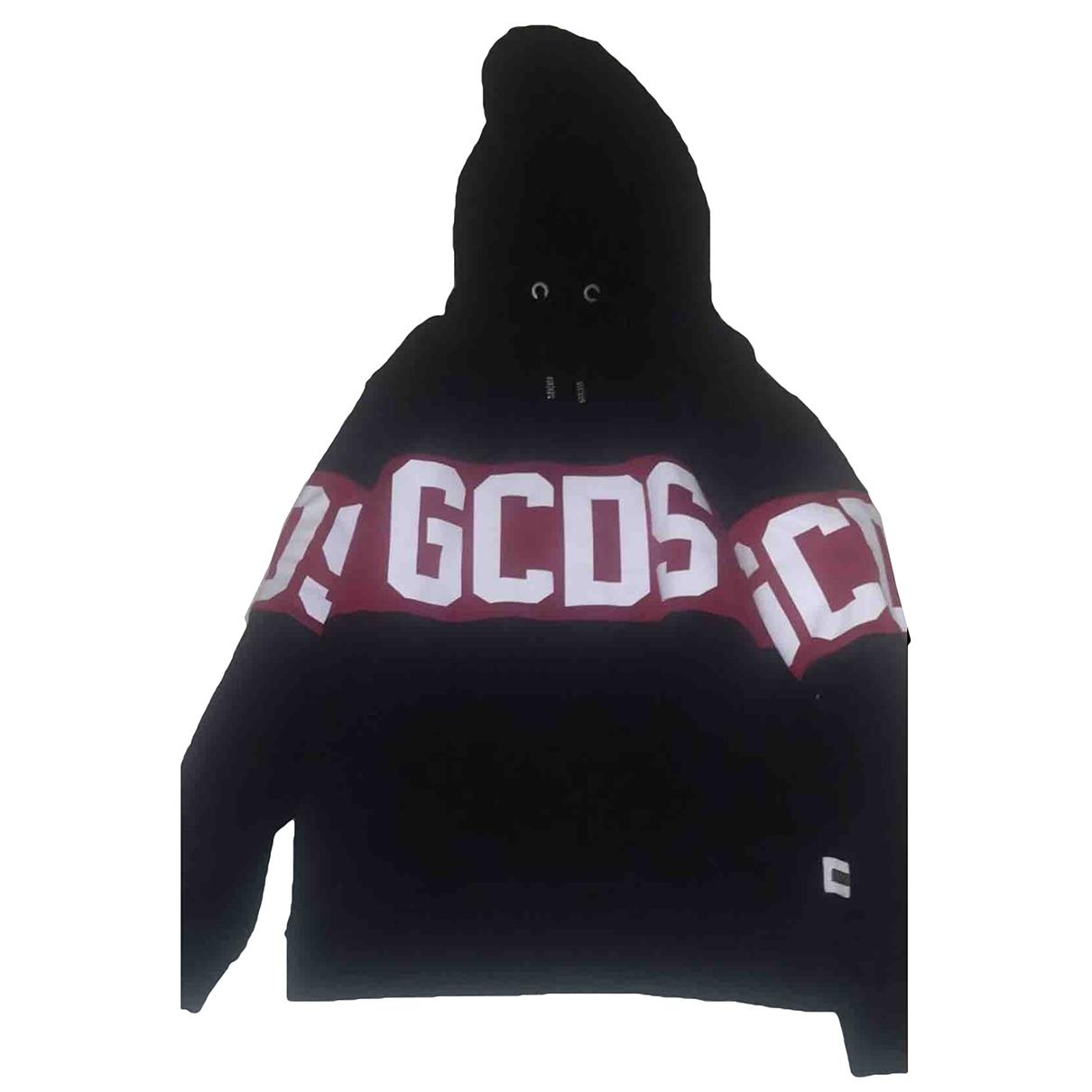 Gcds - Pull   pour enfant en coton - noir