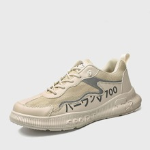 Men Japanese Letter Graphic Mesh Sneakers