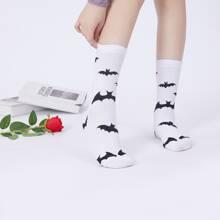 Calcetines con patron