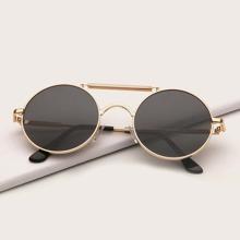 Round Frame Top Bar Sunglasses