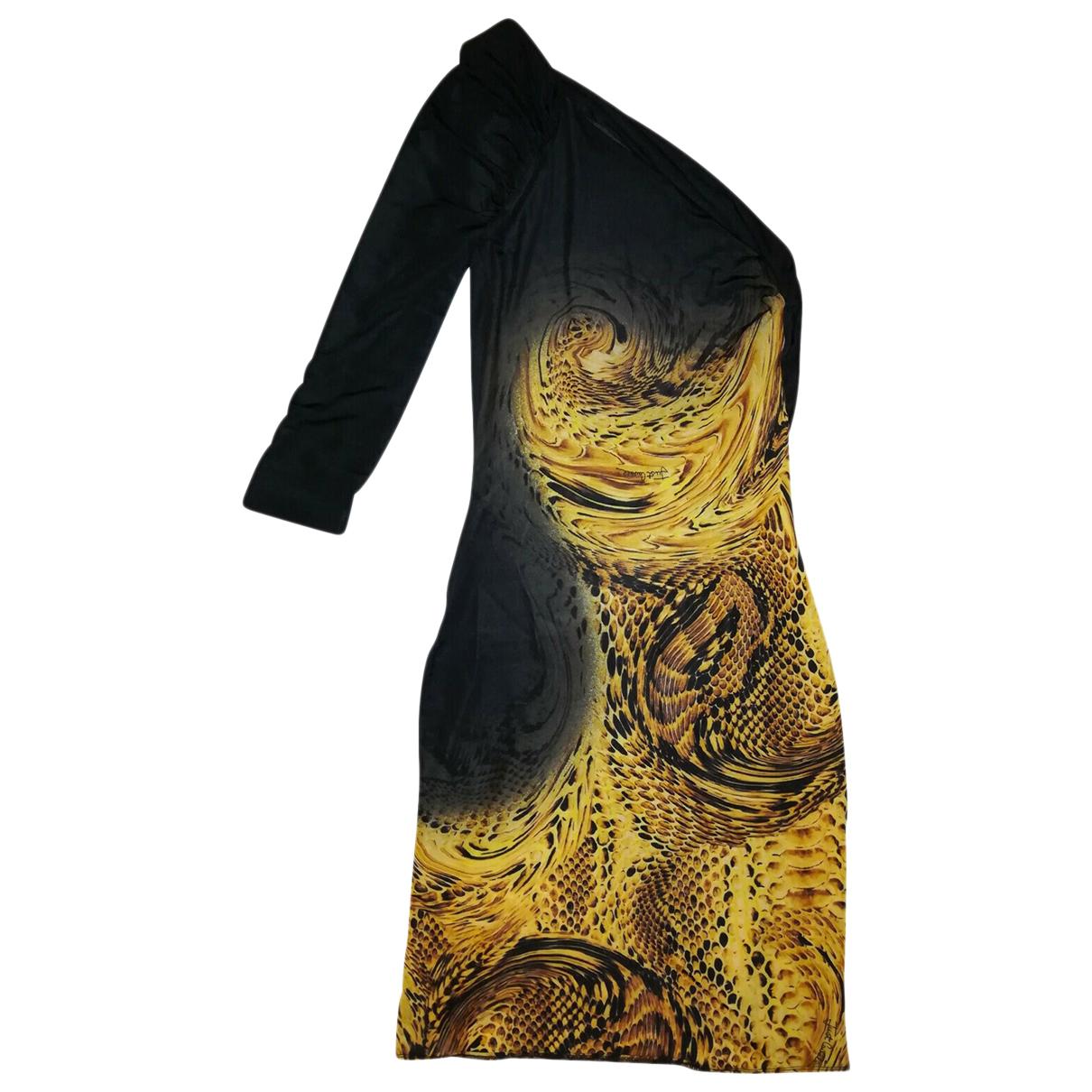 Just Cavalli \N Kleid in Synthetik