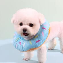 1 Stueck Krapfen formiges Schutzhalsband fuer Hunde