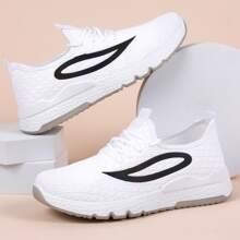 Strick Sneakers mit Band Dekor und weiter Passform