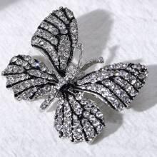 Rhinestone Decor Butterfly Shaped Brooch