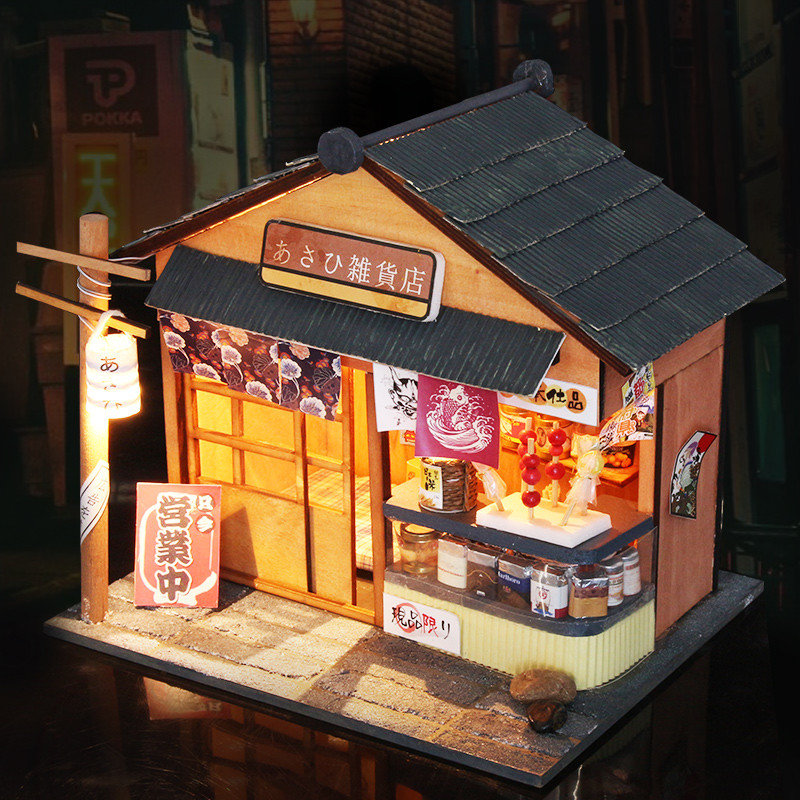 DIY Wooden Grocery Dollhouse With LED Cover Furniture