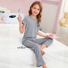 Grau  Einfarbig Laessig Maedchen Loungewear