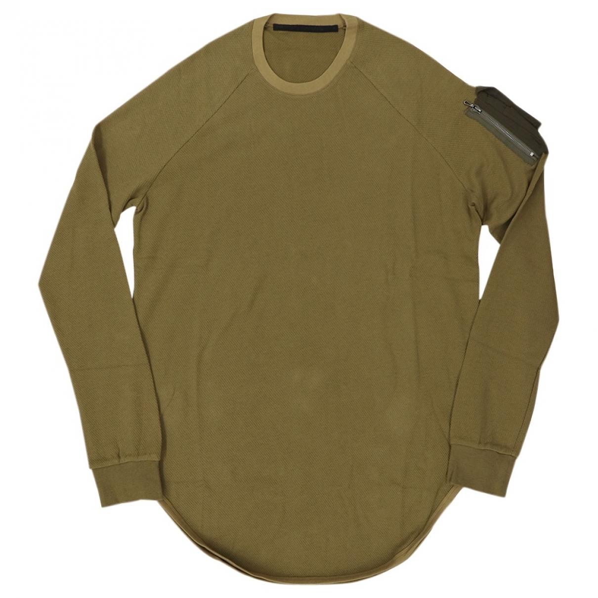 Julius 7 \N T-Shirts Gelb