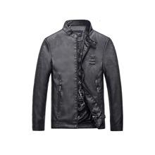 Men Zip Up Funnel Neck PU Leather Jacket