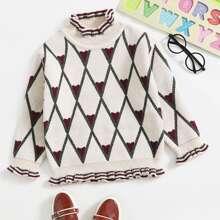 Pullover mit Geo & Streifen Muster